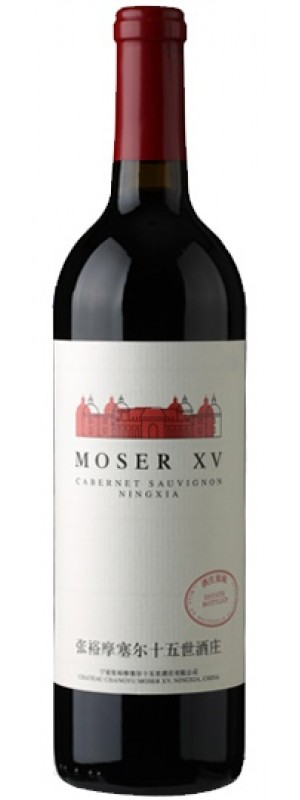 Chateau Changyu Moser Family Second Vin-Red Wine 75cl