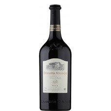 Vivanco Rioja Reserva 75cl