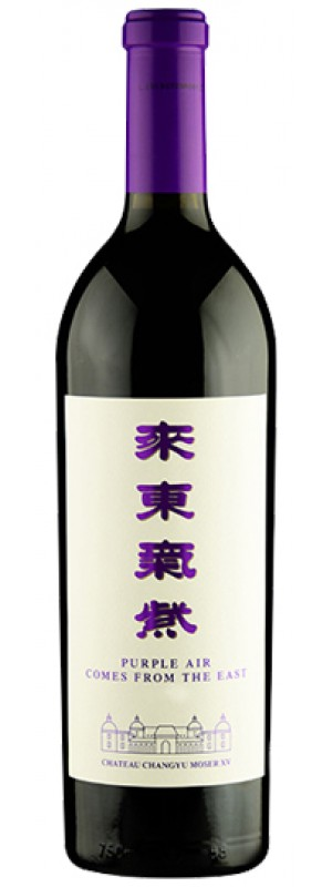 Chateau Changyu Moser XV Purple Air Comes from the East 75cl