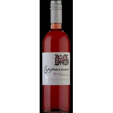 Ceppaiano Rosato Igt Toscana 75cl